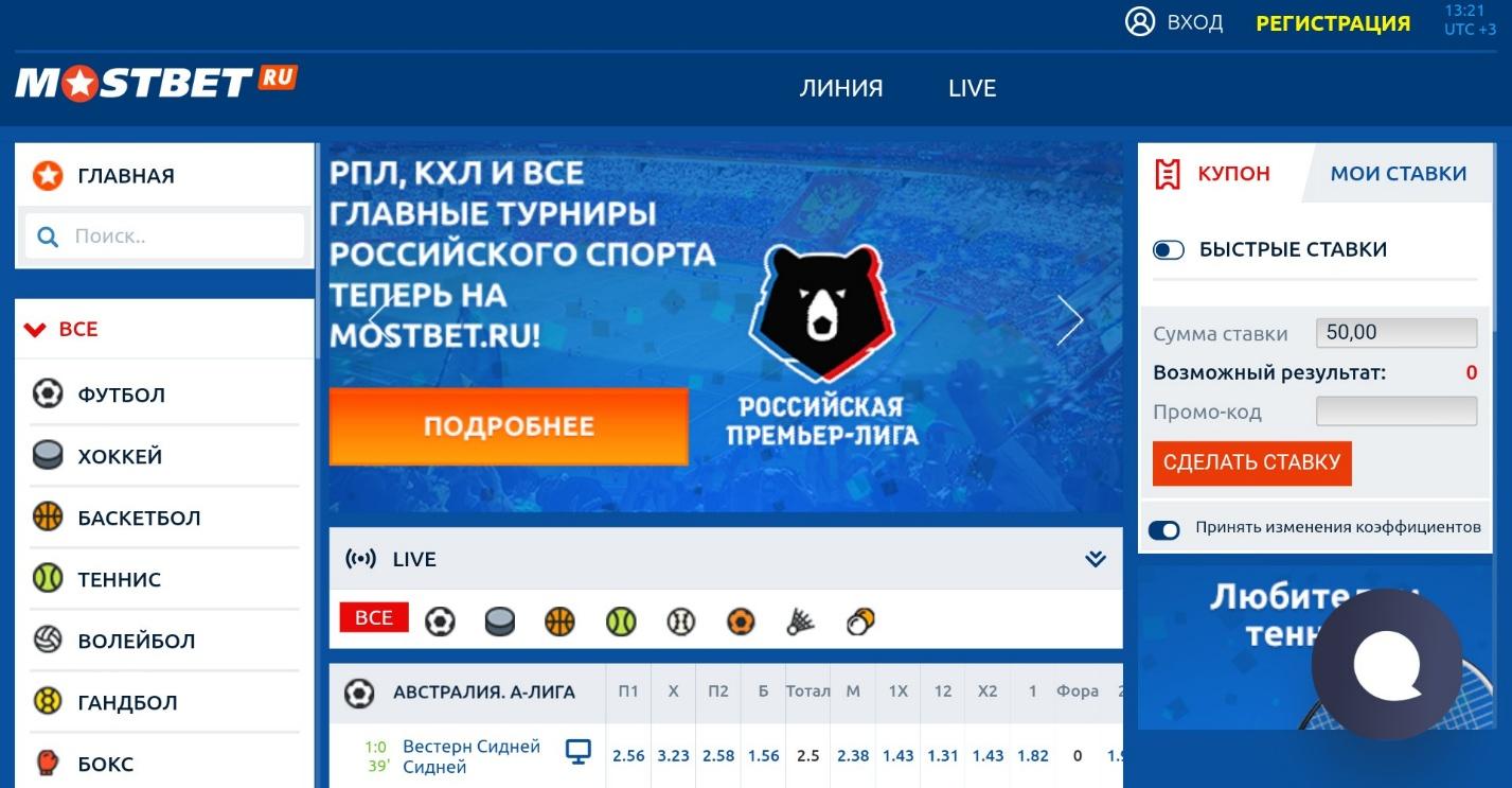 БК Mostbet - обзор сайта