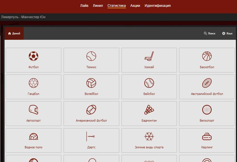 Стат раздел на сайте Olimp ru